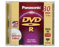 Panasonic LM-RF30E3 DVD-R 8cm 1.4Gb (3 pack)